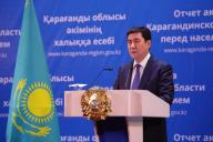 Стройка крупномасштабных проектов по Карагандинской области