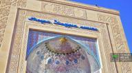 В Кокшетау открыли мечеть