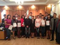 Seminar-workshop on energy management