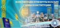 Happy Constitution day of the Republic of Kazakhstan!