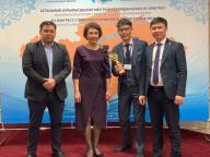 Сотрудник РГП «Госэкспертиза» удостоен отраслевой награды