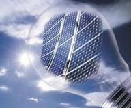Семинар «Энергосбережение и повышение энергоэффективности при разработке проектно-сметной документации жилых домов» в г.Алматы