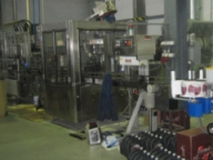 Завод по производству смазочных материалов открылся в ЮКО