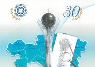 РГП «Госэкспертиза» отметила свое 30-летие.