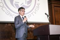 Среди бесед о будущем: РГП «Госэкспертиза» приняло участие в конференции Autodesk
