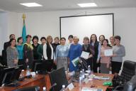 Семинар на тему «Изменения в МСФО и налоговом законодательстве Республики Казахстан с 1 января 2018 года»