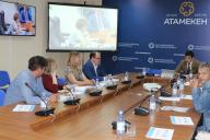 Online совещание по изменениям и дополнениям в экологический кодекс