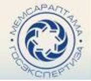 Участие в семинаре со специалистами-сметчиками в РГП «Госэкспертиза»